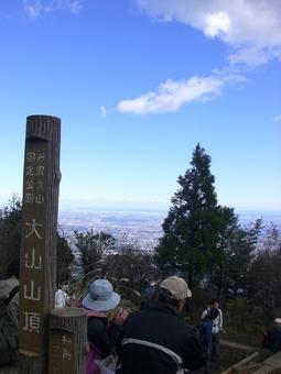 大山 09 11-3 031s-.jpg