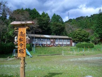 丹沢06001s-.jpg
