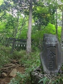 男体山 09 9-22 004s-.jpg