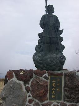 男体山 09 9-22 031s-.jpg