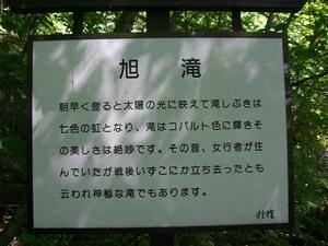 尾白川 09 7.20 012s-.jpg