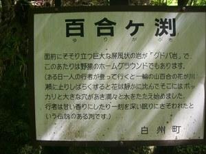 尾白川 09 7.20 015s-.jpg