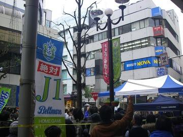 平塚09 12-5 001s-.jpg