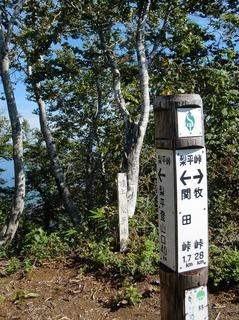 @伏野10-10 010s-.jpg
