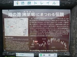@涌井 10-09 012s-.jpg