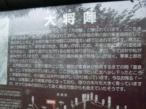 @涌井 10-09 028s-.jpg