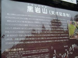 @涌井 10-09 048s-.jpg