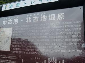 @涌井 10-09 053s-.jpg