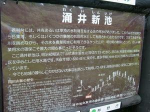 @涌井 10-09 086s-.jpg